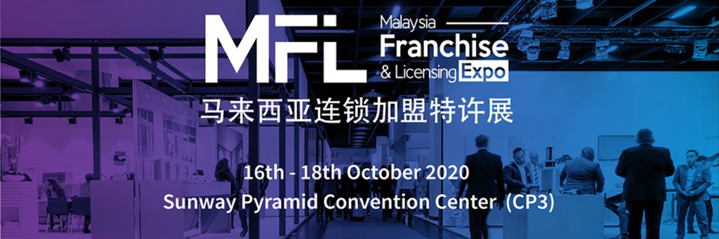 Malaysia_Franchise_and_Licensing_Expo_2020